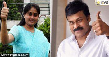 Vijayashanthi, Chiranjeevi, Kathilantodu Movie, VV Vinayak, ram charan,