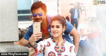 Babu Bangaram Movie, Babu Bangaram Movie Songs, Nayantara, Venkatesh,