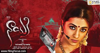 Trisha, Nayaki Movie, Actress Trisha