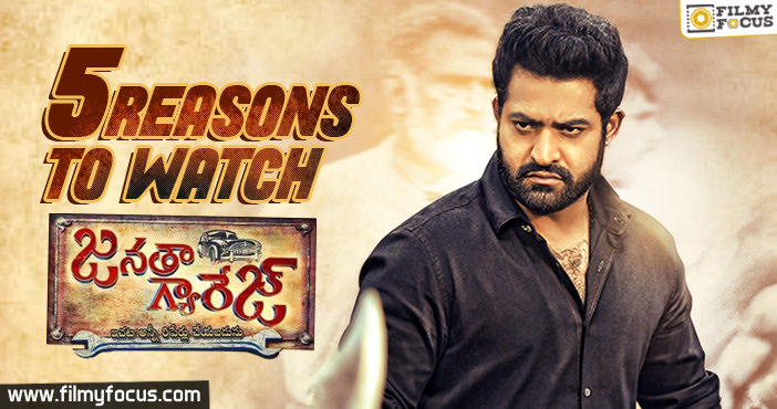 5 Reasons To Watch Janatha Garage Movie