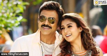 Babu Bangaram Movie, Director Maruthi, Venkatesh, Nayantara