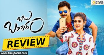 Babu Bangaram Movie, Babu Bangaram Movie Rating, Babu Bangaram Movie Review, Babu Bangaram Movie Telugu Review, Babu Bangaram Review, Babu Bangaram Telugu Review, Director Maruthi, Ghibran, Nayantara, Venkatesh