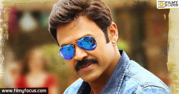 Babu Bangaram Movie, Venkatesh, Nayantara, Director Maruthi