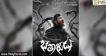 Bethaludu Movie, Saithan Movie, vijay Antony