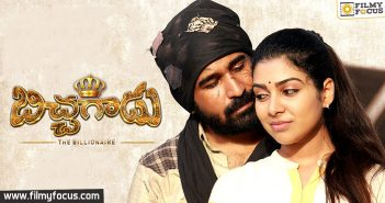 Bichagadu Movie, Vijay Antony, Satna Titus