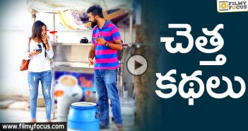 Swagitri, Swagitri Short Films, Swagitri Videos, Swagitri Web Series,