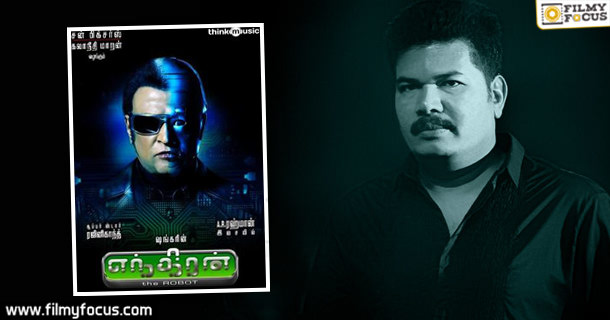 Enthiran Movie