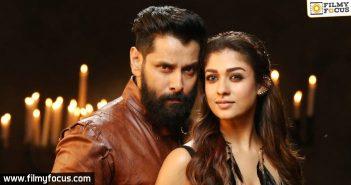Inkokkadu Movie, Nayantara, Nithya Menen, Chiyaan Vikram, Vikram