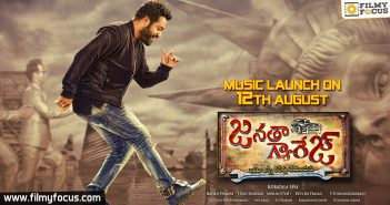 Janatha Garage Movie, Jr NTR, Mohanlal, Samantha, Nithya Menen, Janatha Garage Movie Songs