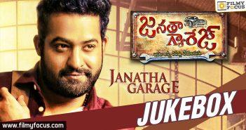 Janatha Garage Movie, Jr NTR, Samantha, Nithya Menen, Janatha Garage Movie Songs, Janatha Garage Movie New Posters, Janatha Garage Songs, Koratala Siva, Devi Sri Prasad,