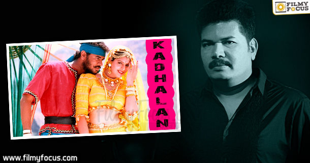Kadhalan tamil movie