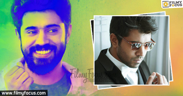 Kochi Times The Most Desirable Man 2015 Nivin Pauly