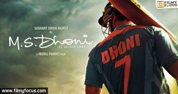 MS Dhoni - The Untold Story, Sushant Singh Rajput, Neeraj Pandey, Anupam Kher, Bhumika Chawla