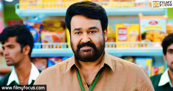 Mohanlal, Gauthami, Manamantha Movie,
