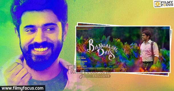 Nivin Pauly Bangalore Days Movie