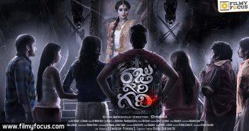 Ohmkar, Raju Gari Gadhi 2 Movie, PVP Cinema, Oak Entertainments Pvt,