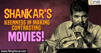 Robo Movie, Shivaji Movie, Aparichithudu Movie, Oke Okkadu Movie, Bharateeyudu Movie, Premikudu Movie, Gentleman Movie, Director Shankar, Shankar