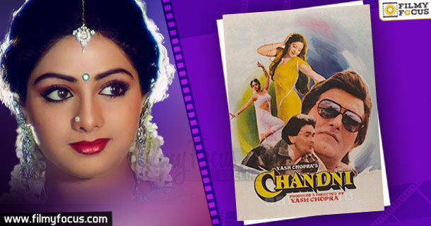 Sri Devi Chandni Movie
