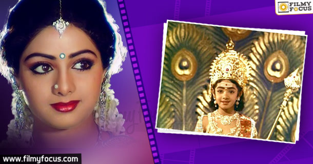 Sri Devi Child Artist movies