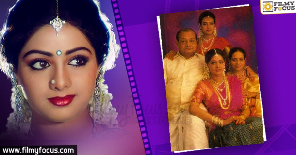 Sri Devi  Family