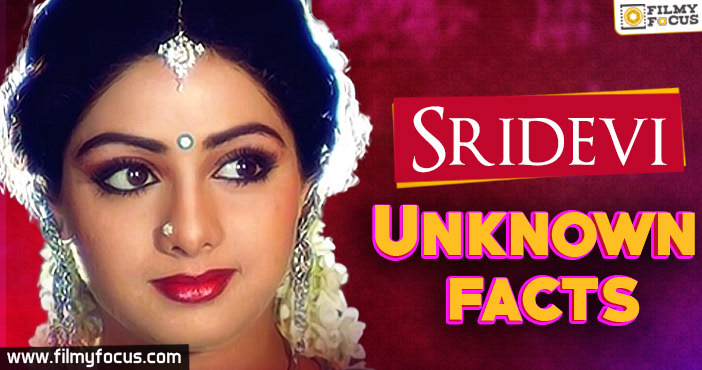 Actress Sridevi, Badi Panthulu Movie, Boni kapoor, Chandni Movie, English Vinglish Movie, Jhanvi Kapoor, Moondru Mudichu Movie, Puli Movie, S.P. Parasuram, Sridevi, Sridevi Birthday, Sridevi Child Artist movies, Sridevi Daughter, Sridevi Family, Sridevi FIlm Fare Awards, Sridevi Husband, Sridevi Padma Shri Award, Sridevi With Family, Steven Spielberg