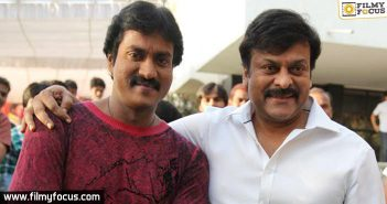 Kathilantodu Movie, Chiranjeevi, Sunil,