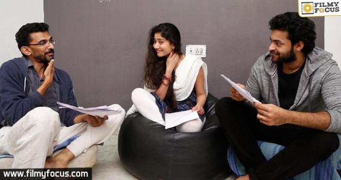 Dil Raju, Varun Tej, Sai Pallavi, Fidaa Movie, Shekhar Kammula