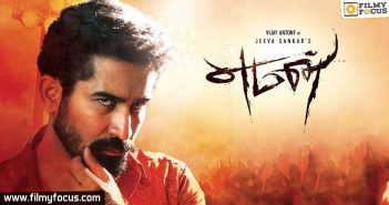Vijay Antony, Yeman Movie, Saithan Movie