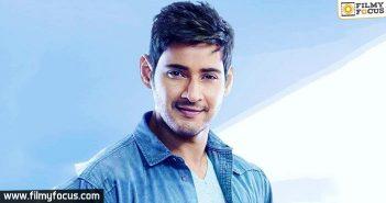 Mahesh, super star mahesh babu, A.R. Murugadoss, Rakul Preet Singh, harris Jayaraj,