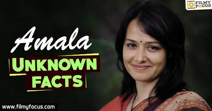 Amala, Amala Unknown Facts