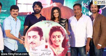 Mana Oori Ramayanam Movie, Ilaiyaraja, Prakesh Raj, Priyamani