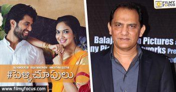 Azharuddin, Pelli Choopulu Movie, Vijay Devarakonda, Ritu Varma,