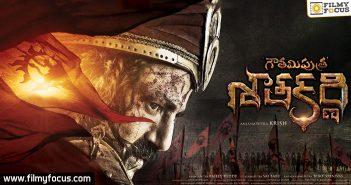 Gautamiputra Satakarni Movie, Balakrishna, Shriya, Hema Malini, Director Krish