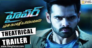 Hyper Movie, Ram Pothineni, Raashi Khanna