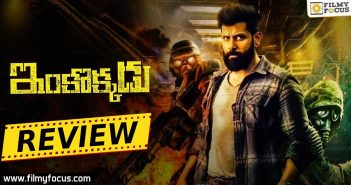 Inkokkadu Movie, inkokkadu Movie Rating, inkokkadu Movie Review, inkokkadu Review, inkokkadu Telugu Movie review, Nayantara, Nithya Menen, Vikram
