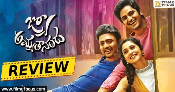 Jyo Achyutananda Movie, Jyo Achyutananda Movie Review, Jyo Achyutananda Review, Naga Shourya, nara rohit, Regina Cassandra, sai korrapati, Srinivas Avasarala