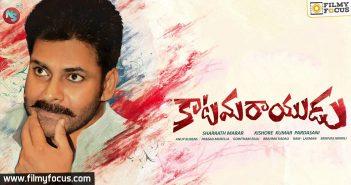 Katamarayudu Movie, power star, power star pawan kalyan, Sruthi Haasan, Director Dolly, Sharrat Marar,