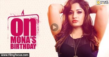 On Mona's Birthday,Telugu Short Film, Madhavi Latha, Narendra Nath, Sunil Kashyap, Short Films