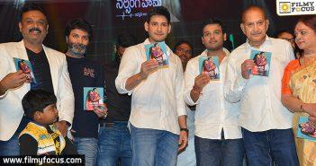 mahesh babu, Super Star Krishna, Sudheer Babu, Sai Dharaj Tej, naresh ,nandini nursing home