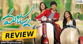 Majnu Movie Review, Majnu Movie Rating, Majnu Movie, Majnu Telugu Movie, Nani's Majnu Movie, Majnu Movie Telugu Review, Majnu Movie Review, Majnu Review in Telugu, Majnu Review, Virinchi Varma, Nani, Anu Emmanuel, Priya Shri, Gopi Sunder,