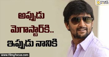 Nani, Majnu Movie,