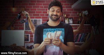 Naruda DONORuda Movie, Sumanth, Pallavi Subash, Tanikella Bharani