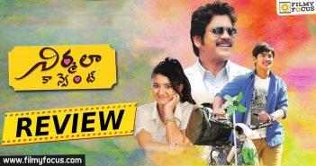 Nirmala Convent Movie, Nirmala Convent Review, Nirmala Convent Movie Review, Nagarjuna Akkineni, Nimmagadda Prasad, Roshan Saluri, Roshan Meka, Shriya Sharma, Nagarjuna,
