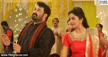 Oppam Movie, Mohan Lal,