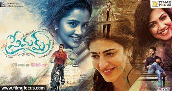 Premam movie, Naga Chaitanya, Madonna Sebastian, Sruthi Haasan, Anupama Parameshwaran, chandu mondeti,