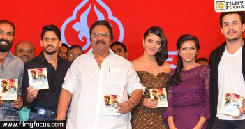 premam audio launch, premam movie,naga chaitanya, Naga Chaitanya Movies, Sruthi Hassan, Dasari Narayana Rao,