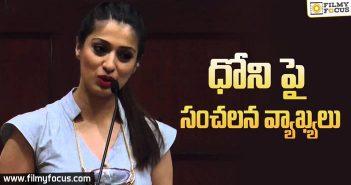 Raai Laxmi, MS Dhoni's Biopic, Lakshmi Rai