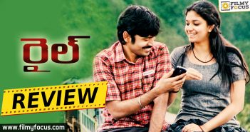 Dhanush, keerthy suresh, Rail Movie Review, Rail Review, Rail Telugu Movie Rating, Rail Telugu Movie Review,