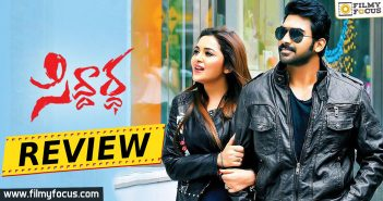 Siddhartha movie review