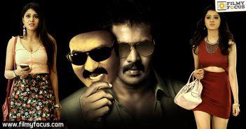 Hero Sunil, Eedu Gold Ehe Movie, veeru potla,premam movie, Abhinetri Movie,